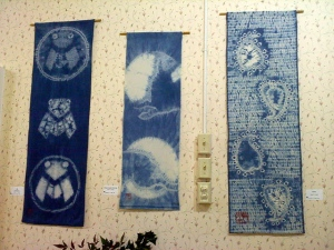 Shibori hangings in the front hallway