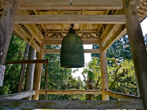 The bell.
