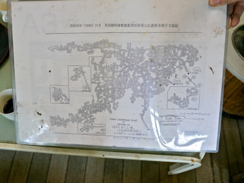 US military map of the tunnel complex from 1945.
